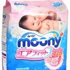 Акция подгузники Moony размер NB до 5 кг. В наявності