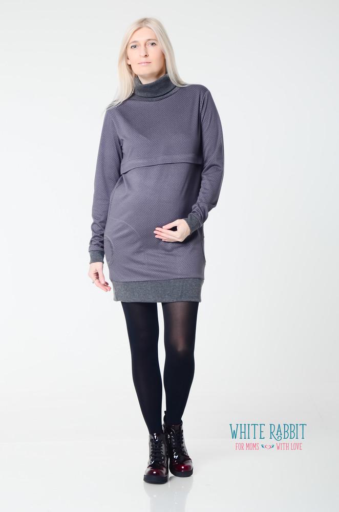 a47c63bbeb37 Скидка -10% платье-туника для беременных и кормящих мам из эластичного  трикотажа фото