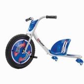 Трехколесный трюковый велосипед Razor Rip Rider 360 Blue по супер цене