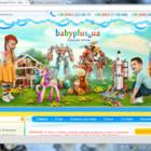 СП игрушек с сайта Беби Плюс под 20%