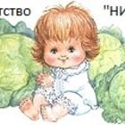 Няня для ребенка 2 лет (4/4 суток)