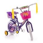 Детский велосипед GIRL размер 12-20