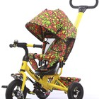 Велосипед трехколесный Tilly Trike T-351 надувные колеса