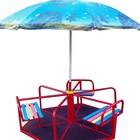 Карусель шестиместная с зонтом