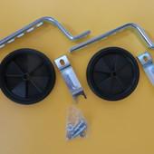 Дополнительные боковые колесики на детский велосипед колеса впомогательные