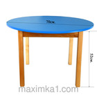 Стол деревянный с цветной круглой столешницой (цвета в ассортименте)