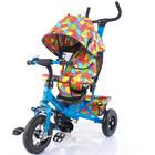 Тилли Трайк Мозаика T-351-1 детский трехколесный велосипед  надувные колеса