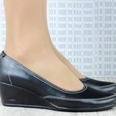 женские туфли натуральная кожа Украина Код: 4002-14