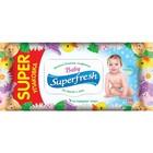 Влажные салфетки SuperFresh Baby с клапаном 120 шт