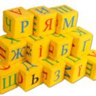 Набор из 12 кубиков Украинский алфавит, Математика от Умная игрушка