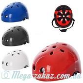 Детский защитный шлем Profi Sport: 4 цвета, от 10 лет
