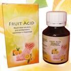 Fruit Acid - фруктовая кислота для биопедикюра и биоманикюра