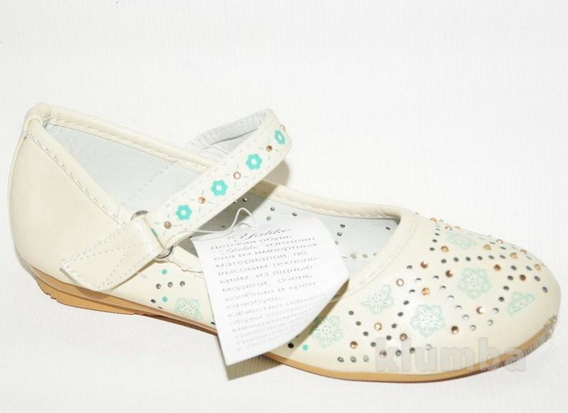 Распродажа!!! туфли балетки 23см ортопедические для школы для девочки! 36-37размер фото №1