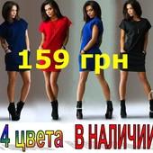 Хит 2014 Платье Туника в наличии От 42 До 52 размера