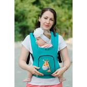 Эргономичный рюкзак Embrace line Жирафик. Бесплатная доставка по Украине!