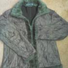 женская демисезонная курточка