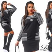 Платье ботал. Размеры: 48-50,52-54 (3