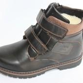 Ботинки Olipas (24) Зимние ботинки для мальчиков.