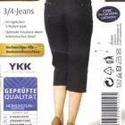3/4 джинсы Esmara темно-синего цвета 46 евроразмер
