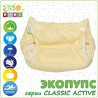 Трусики-подгузники Экопупс Classic Aктиве, без вкладыша, 15+ кг