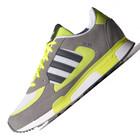 Мужские кроссовки адидас  Adidas zx 850 (M25737)