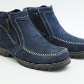 Мужские синие ботинки нубук