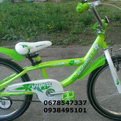 Новинка. Двухколесный велосипед Азимут Вива azimut viva в салат цвете
