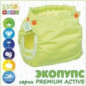 Многоразовый подгузник Экопупс Premium Aктиве, комплект , 6-12 кг, 10-15 кг.