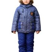 Зимние комбинезоны куртка и полукомбинезон  на мальчика