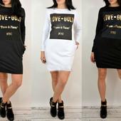 Супер стильное платье туника Love Gold