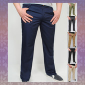 Новинка 2017! Весенне-летние джинсы из хлопка. 6 цветов.