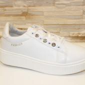 Слипоны женские белые широкий шнурок Т818