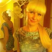 шикарное платье на лето