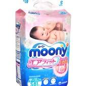 Акція!!! Японские подгузники Moony S 4-8 кг. В наявності!