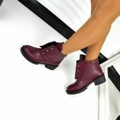 Демисезонные ботинки   H@rmEs -болты, марсала, черный