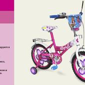 Детские двухколесные велосипеды на 16дюйм , Большой выбор!