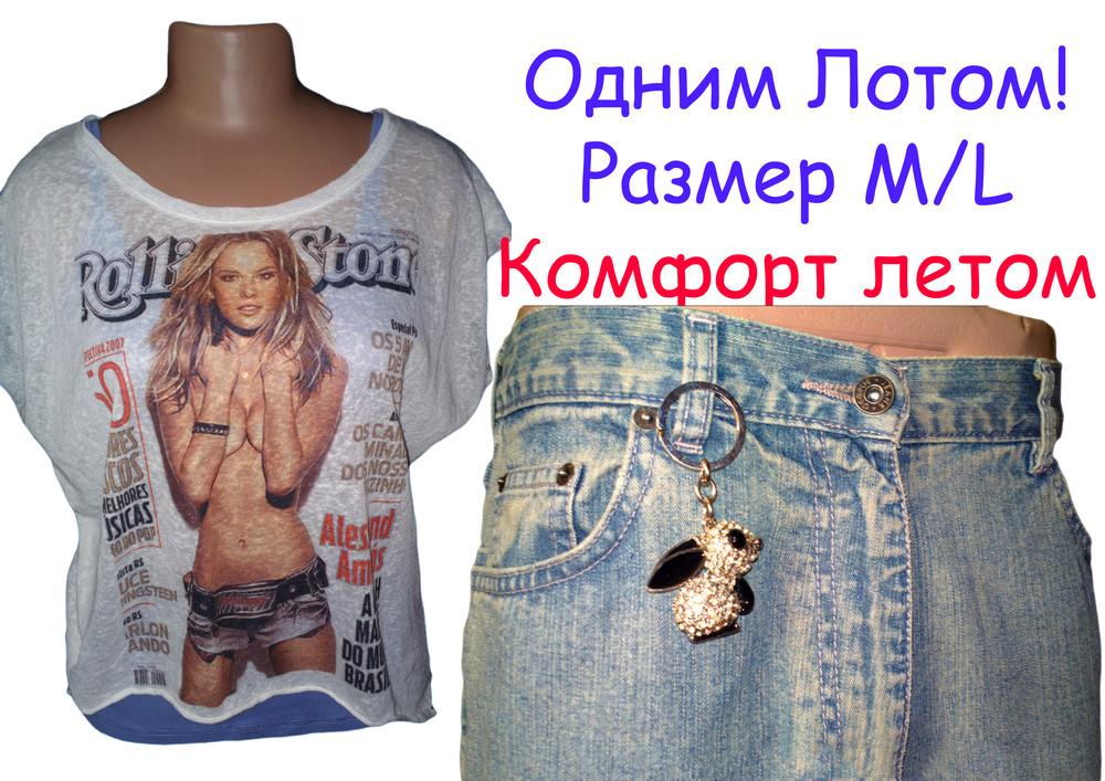 Женские джинсы George и футболка одним лотом.  Размер M/L фото №1