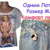 Женские джинсы George и футболка одним лотом.  Размер M/L