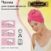 Чалма-полотенце для сушки волос, цвет на выбор