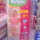 Подгузники Хаггис ультра комфорт Huggies Ultra Comfort
