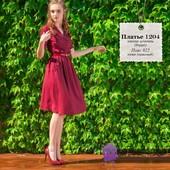 Красивые летние платья женские размер от 40 по 56