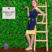 Летние платья женские размер от 40 по 56