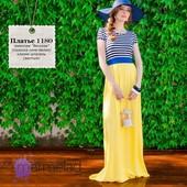 Красивые летние платья в пол размер от 40 по 56