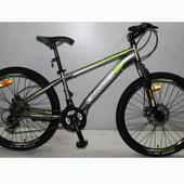 Акция Кроссер Форс 26 Crosser Fors g-fr-d велосипед горный одноподвес