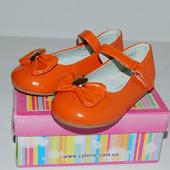 Calorie SM148-723-A6B оранж Туфли для девочек р.21,22