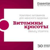 """Комплекс витаминов для женского здоровья """"Витамины красоты"""" Сибирское здоровье"""
