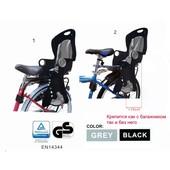 Детское велокресло велосидение Baby Tilly bt-bsc-0003 до 22кг