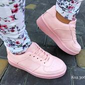 Кроссовки розовые на платформе. Польша