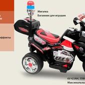 Мотоцикл M-007 ЧЕР
