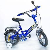"Велосипед 2-х колес 12'' 101204  Орленок"" СИН,с звонком,зеркалами,задним и руч.торм"